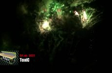 5031 | Toxic 70sh | CAT2