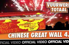 Great Wall 4.0 – Vuurwerktotaal [OFFICIAL VIDEO]